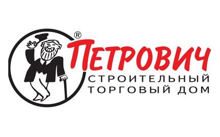 """СТД """"Петрович"""""""