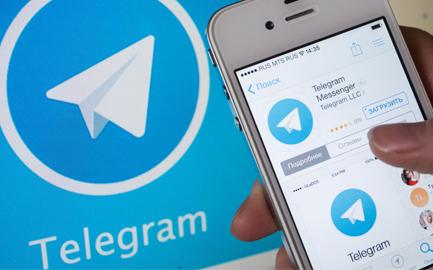 Назначение заданий из Telegram